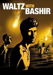 Постер Вальс с Баширом