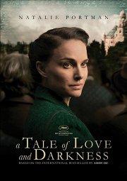 Постер Повесть о любви и тьме