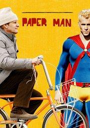 Постер Бумажный человек