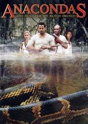 Постер Анаконда-2: Охота за кровавой орхидеей