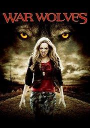 Постер Волки войны