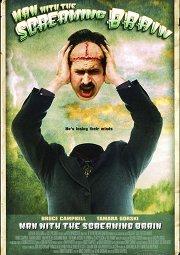 Постер Человек с кричащим мозгом