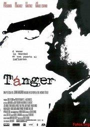 Постер Танжер