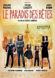 Постер Рай чудовищ