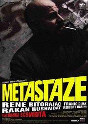 Постер Метастазы