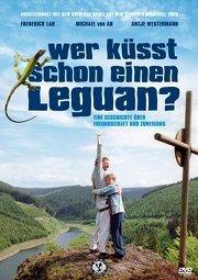 Постер Кто поцелует игуану?