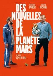 Постер Новости с планеты Марс