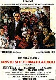 Постер Христос остановился в Эболи