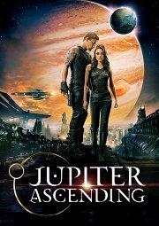 Постер Восхождение Юпитер