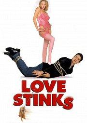 Постер К черту любовь