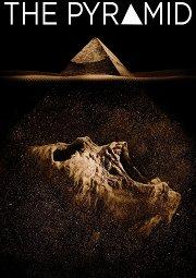 Постер Пирамида