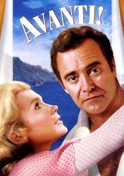 Постер Аванти!