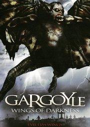 Постер Крылатые чудовища