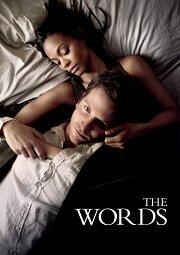 Постер Слова