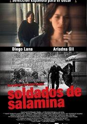 Постер Солдаты Саламины