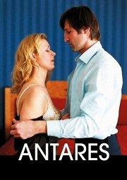 Постер Антарес