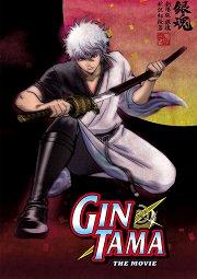 Постер Гинтама