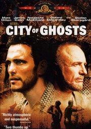Постер Город призраков