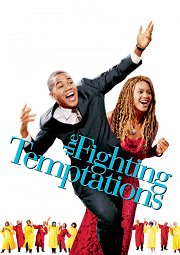 Постер Борьба с искушениями