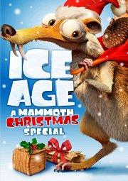 Постер Ледниковый период: Гигантское Рождество