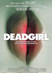 Постер Мертвячка