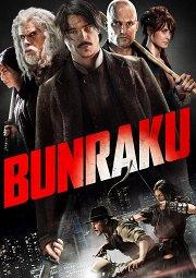 Постер Бунраку. Рыцарь чести