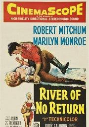 Постер Река не течет вспять