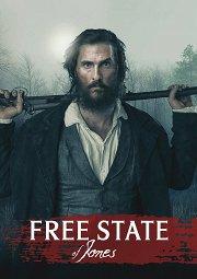 Постер Свободные люди округа Джонс