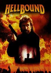 Постер Порождение ада