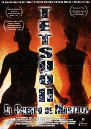 Постер Тэтсуо-2: Человек-молот