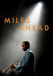 Постер В погоне за Майлзом