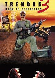 Постер Дрожь земли-3: Возвращение чудовищ