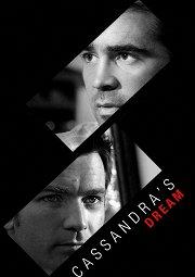 Постер Мечта Кассандры