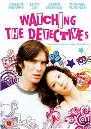 Постер Насмотревшись детективов
