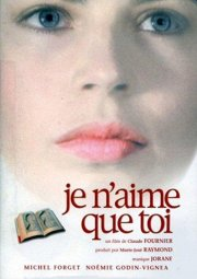 Постер Моя единственная любовь