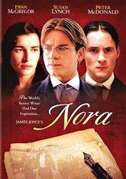 Постер Нора