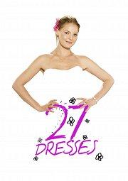 Постер 27 свадеб