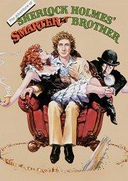 Постер Приключения хитроумного брата Шерлока Холмса