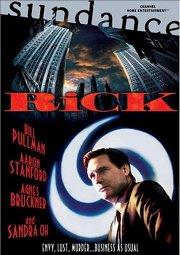Постер Несчастья Рика