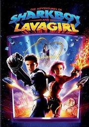 Постер Приключения Шаркбоя и Лавы 3D