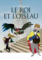 Постер Король и птица