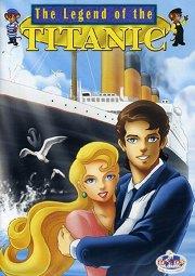 Постер Легенда «Титаника»