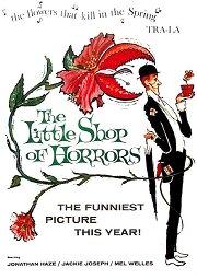 Постер Маленький магазинчик ужасов