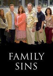 Постер Семейные грехи