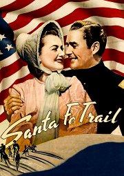 Постер Дорога на Санта-Фе