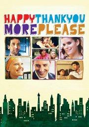 Постер Счастливы вместе