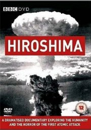 Постер Хиросима