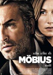 Постер Мебиус