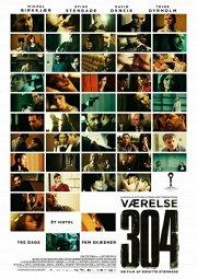 Постер Комната 304