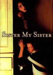 Постер Сестра моя сестра
